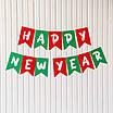 "Новогодняя гирлянда из флажков ""Happy New Year"", фото 2"