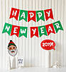 "Новогодняя гирлянда из флажков ""Happy New Year"", фото 3"