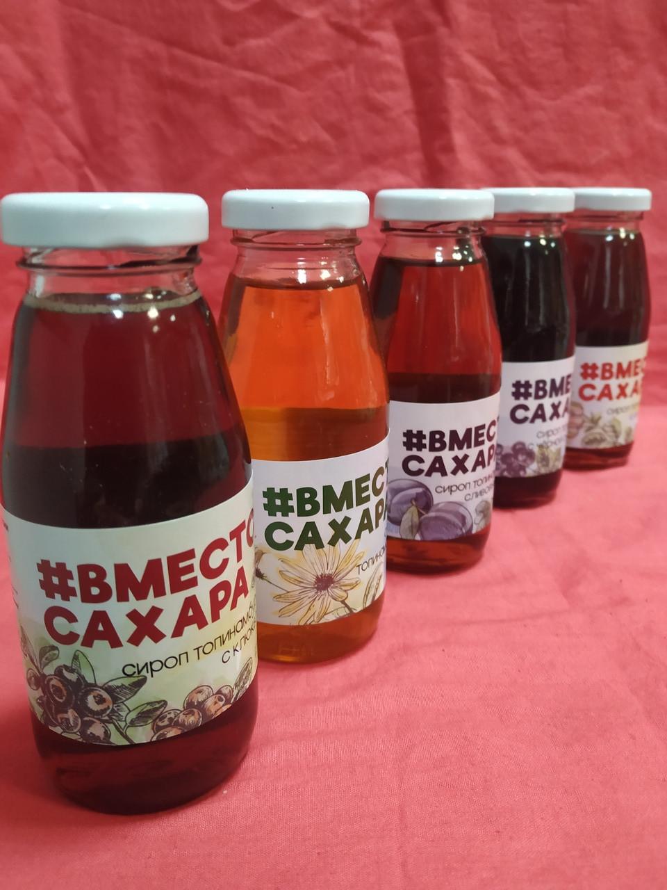 Сироп топінамбура з плодами клюкви - без цукру, Росія, 260 г
