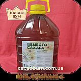 Сироп топінамбура з плодами клюкви - без цукру, Росія, 260 г, фото 4