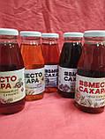 Сироп топінамбура з плодами клюкви - без цукру, Росія, 260 г, фото 7