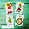 Набор стильных новогодних мини-открыток (4 шт.), фото 4