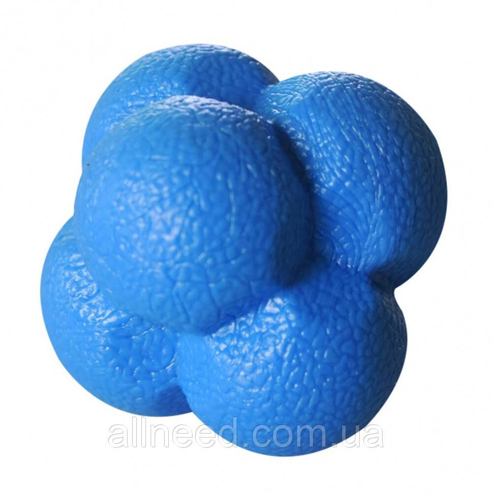 Мяч для развития внимания (Blue)