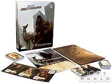 Настольная игра Место преступления: Средневековье, фото 2