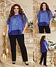 Женский нарядный костюм: свободная блуза с ворсистым передом и брюки классика, батал большие размеры, фото 2