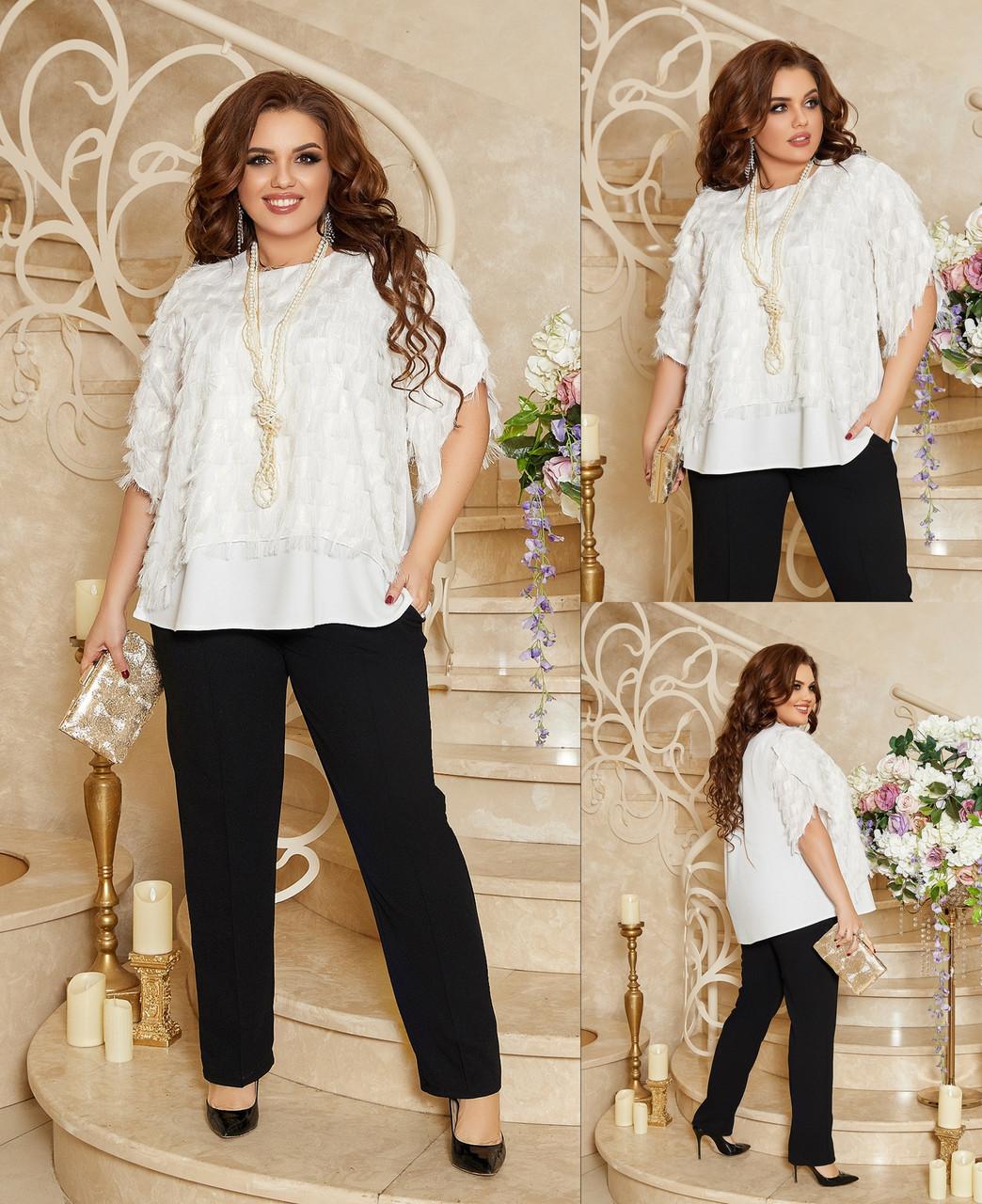 Женский нарядный костюм: свободная блуза с ворсистым передом и брюки классика, батал большие размеры