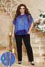 Женский нарядный костюм: свободная блуза с ворсистым передом и брюки классика, батал большие размеры, фото 7