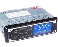 Автомагнітола MP3 3881/3362 ISO, 1DIN сенсорний дисплей (20 шт)