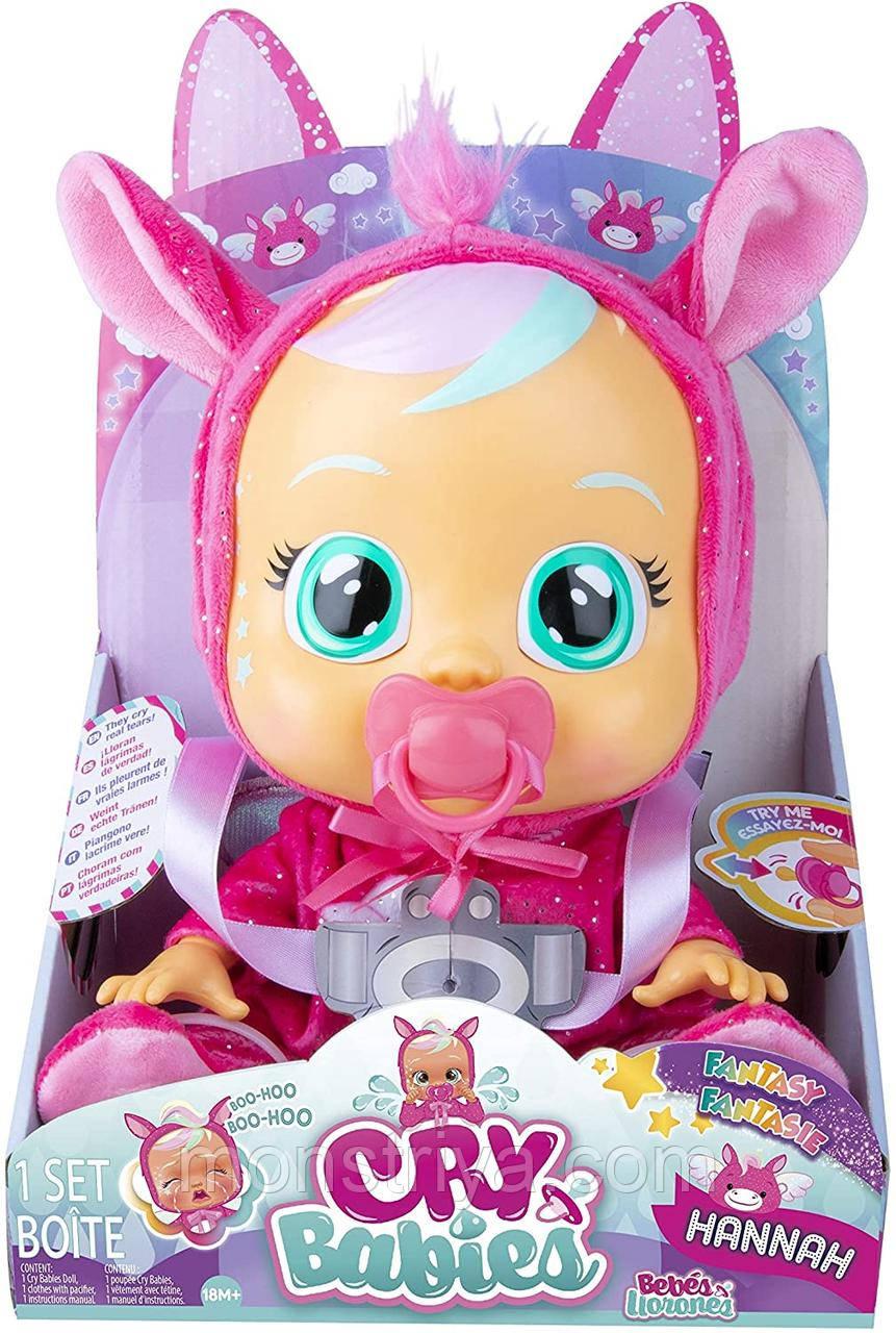 Интерактивная кукла IMC Toys Cry Babies Pegasus Hannah Deluxe Doll Плакса Пегас