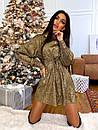 Платье - рубашка из люрекса с расклешенной юбкой и вырезом на спине (р. S, М) 66plt1988Е, фото 7