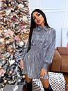 Платье - рубашка из люрекса с расклешенной юбкой и вырезом на спине (р. S, М) 66plt1988Е, фото 9