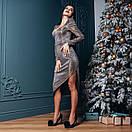 Платье вечернее облегающее с асимметрией внизу и декольте блестящее (р.S, M, L) 4plt1992, фото 8