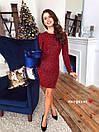 Платье облегающее из люрекса с пайеткой нарядное длиной выше колена (р. 42-44) 9plt1997, фото 4