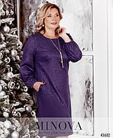 Платье №2109-фиолетовый, фото 1