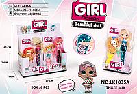 """Іграшка №LK1035A лялька + пупсик """"Girl Fachion"""" з паєтками і аксесуарами 3цв. (30 * 7) см (72/6)"""