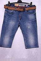 Молодежные мужские капри ( размеры 30-36 )