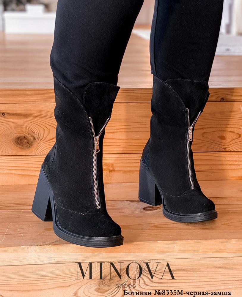 Ботинки ЦГ№8335М-черная-замша
