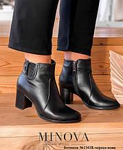 Ботинки ЦГ№1341R-черная-кожа