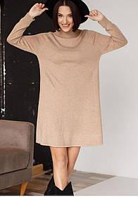 Трикотажное короткое платье А-силуэта в 4 цветах в размере S/M и L/XL
