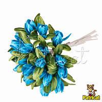 Тюльпан голубой 2 см диаметр Декоративный букетик 10 шт/уп