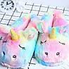 Тапки единороги разноцветные радужные для Пижамы кигуруми домашние (закрытые 35-39) kmy0144