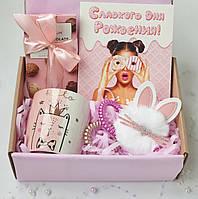 Подарок для девочки, любимой, девушки, подруги, сестры, дочки на День Рождения, Рождество , 8 марта.