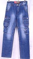 Мужские джинсы Командор ,-карго.30-38 размер.