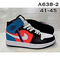 Мужские кроссовки Nike Air Jordan оптом (41-44)