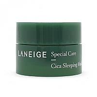 Ночная маска с центеллой азиатской LANEIGE CICA SLEEPING MASK, 10 мл