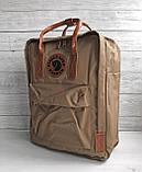 Рюкзак сумка канкен Fjallraven Kanken №2 темный беж (св.коричневый) с коричневыми ручками женский, для девочки, фото 5