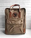 Рюкзак сумка канкен Fjallraven Kanken №2 темный беж (св.коричневый) с коричневыми ручками женский, для девочки, фото 3