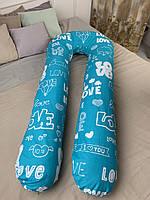 Подушка для беременных для кормления обнимашка U образная подкова 100% Хлопок XXXL Love 350 см Joykin