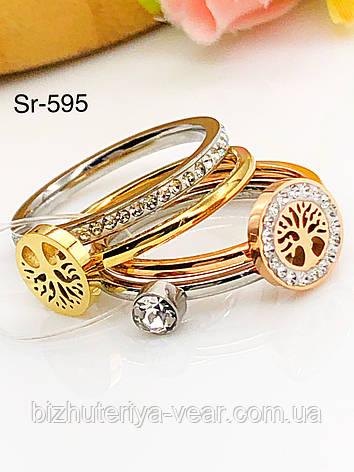 Кольцо Sr-595(6,7), фото 2