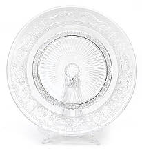 Тарелка десертная стеклянная 20см BonaDi 513-T10
