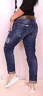 Турецкие женские джинсы