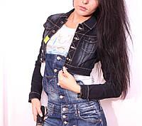 Модное женское джинсовое болеро Trussardi