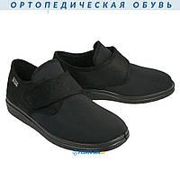 Туфлі діабетичні (ортопедичні) Dr.Orto 036 D 006, фото 1