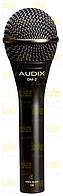 Вокальный микрофон Audix OM2S