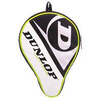 Чехол на ракетку для настольного тенниса DUNLOP MT-679215 D TT AC TOUR (нейлон, серый-салатовый) Код MT-679215