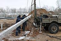 Установка опор, перенос опор | Киев Киевская область