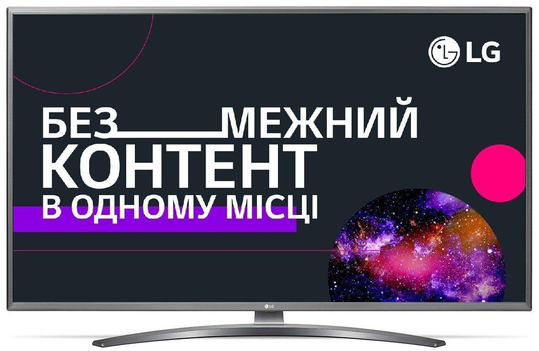 Телевизор LG 50UN8100