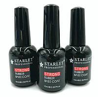 База каучуковая Strong Rubber Base Coat Starlet, 15 мл