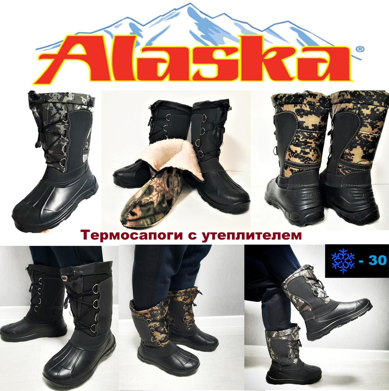 Зимние мужские сапоги с утеплителем, вездеходы берцы утепленные для рыбалки и охоты, термосапоги Аляска