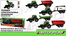 "Трактор инерц. 7925ABCD (24шт/2) ""АВТОПРОМ"",1:32,4 вида по 3 цвета,батар.,свет,звук в коробке 48*11*"