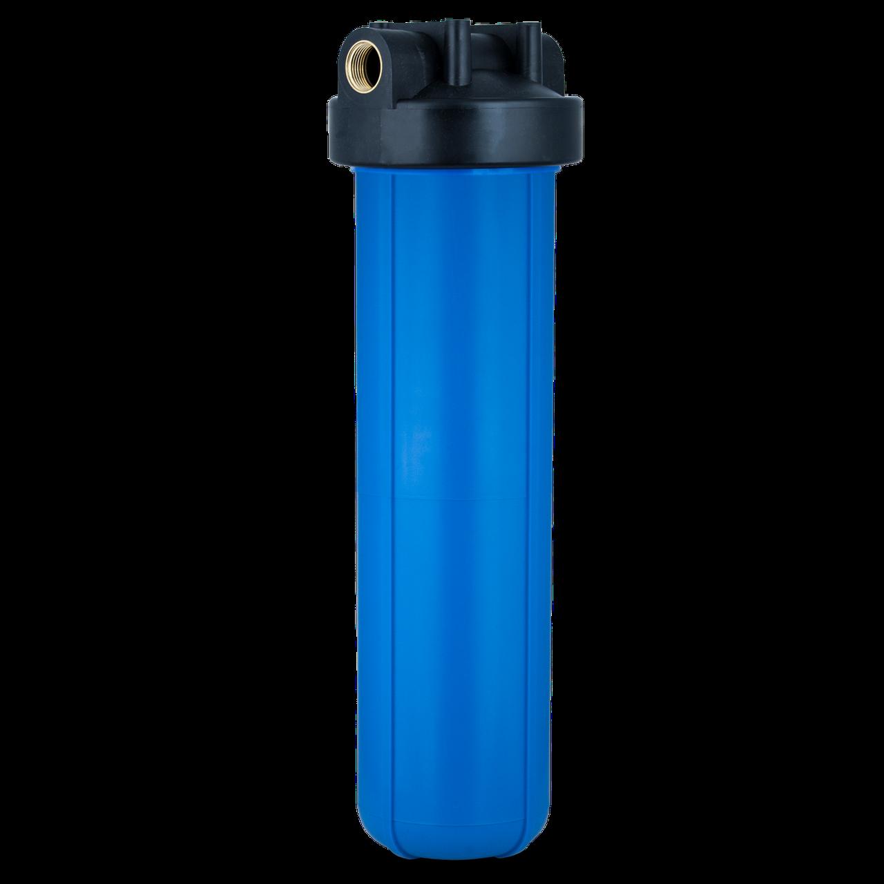 СВОД Корпус магистрального фильтра ВВ20 для холодной воды
