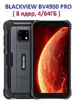 Защищенный смартфон Blackview BV4900 Pro (black) 4/64ГБ - ОРИГИНАЛ - гарантия!