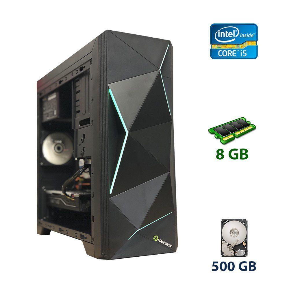GameMax Ares Tower / Intel Core i5-3470 (4 ядра по 3.2 - 3.6 GHz) / 8 GB DDR3 / 500 GB HDD / AMD Radeon RX