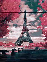 Картина по номерам на дереве Лиловый Париж 40*50 см. Rainbow Art