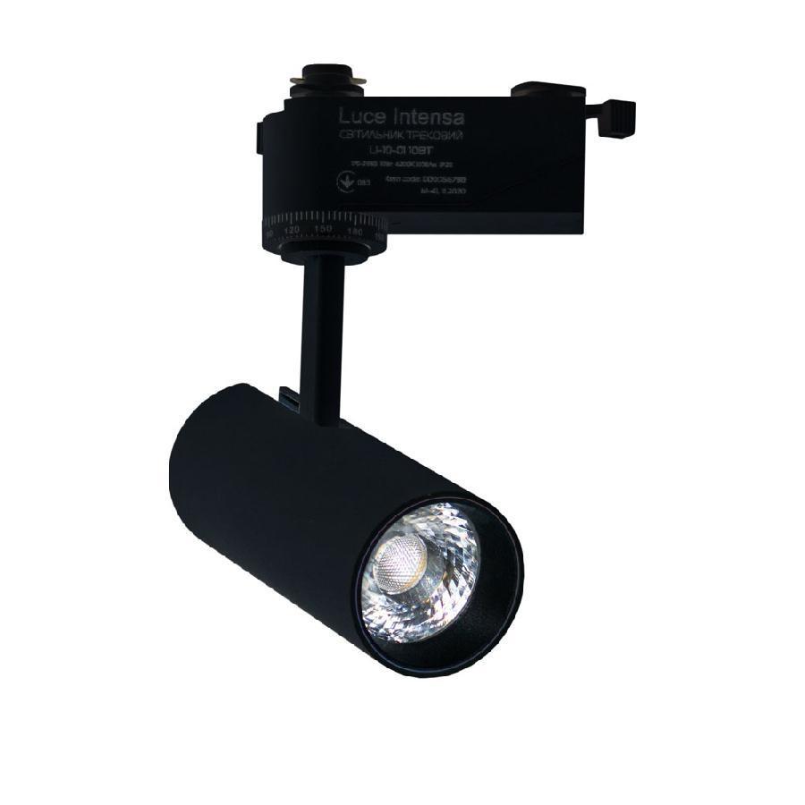 Светильник трековый Luce Intensa LI-10-01 10Вт 4200К черный