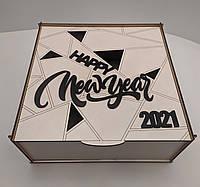 "Коробка подарочная из ДВП с крышкой ""Happy New Year"""